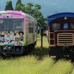 マンガよせがきトレインとトロッコ列車[南阿蘇鉄道]