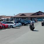 駐車場と阿蘇大観峯茶店[大観峰・阿蘇]