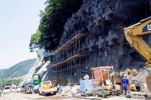 長陽大橋〜村道復旧工事[栃の木側]