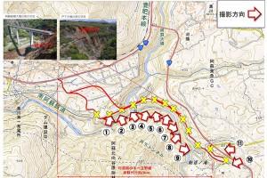 復旧工事箇所:2017年6月14日[長陽大橋・村道:立野〜栃の木]
