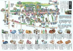 門前町商店街・水基マップ1[阿蘇神社]