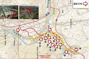 長陽大橋工事現場地図〈2017年7月12日〉