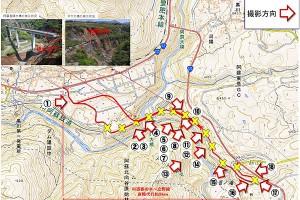 長陽大橋工事現場地図〈2017年7月26日〉