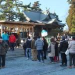 初詣・お正月参拝[阿蘇神社・熊本市一の宮]