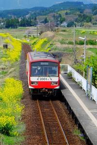 南阿蘇鉄道の列車[午後の紅茶 2017冬CM・南阿蘇村]
