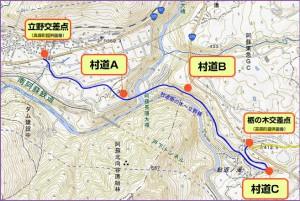 長陽大橋ルート・ライブカメラ位置map