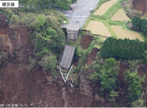 熊本地震後の状況[阿蘇大橋 復旧 開通日]