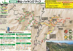 ルートマップ[浅間山 登山情報地図]