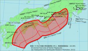発生場所 震源地 範囲[南海トラフ 地震対策]