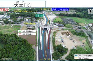 アクセス:大津 IC[阿蘇 北側復旧ルート]