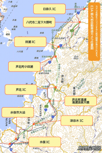 【熊本 E3A】南九州自動車道 渋滞積雪情報カメラ